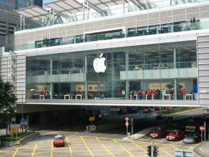 Apple Store by day